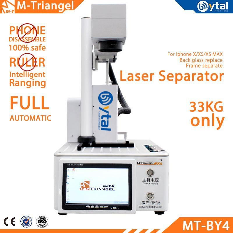 MT-BY4 Built in LCD Screen Engraving and Back Glass Removal Laser Machine