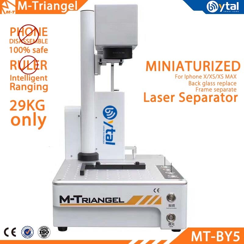 MT-BY5 Engraving and Back Glass Removal Laser Machine